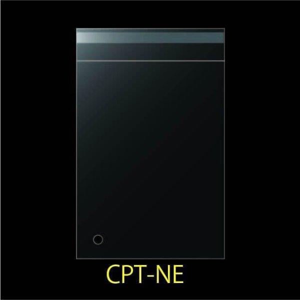 画像1: 透明ビニール封筒 CPP(シーピーピー) ネコポス用 (1)